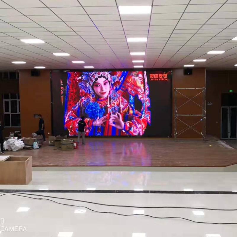 金鳳某小學led電子屏
