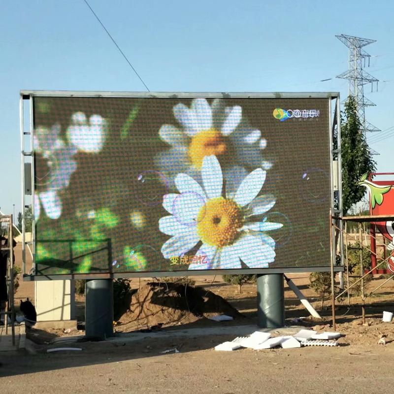 中寧某村鎮大屏幕led顯示屏