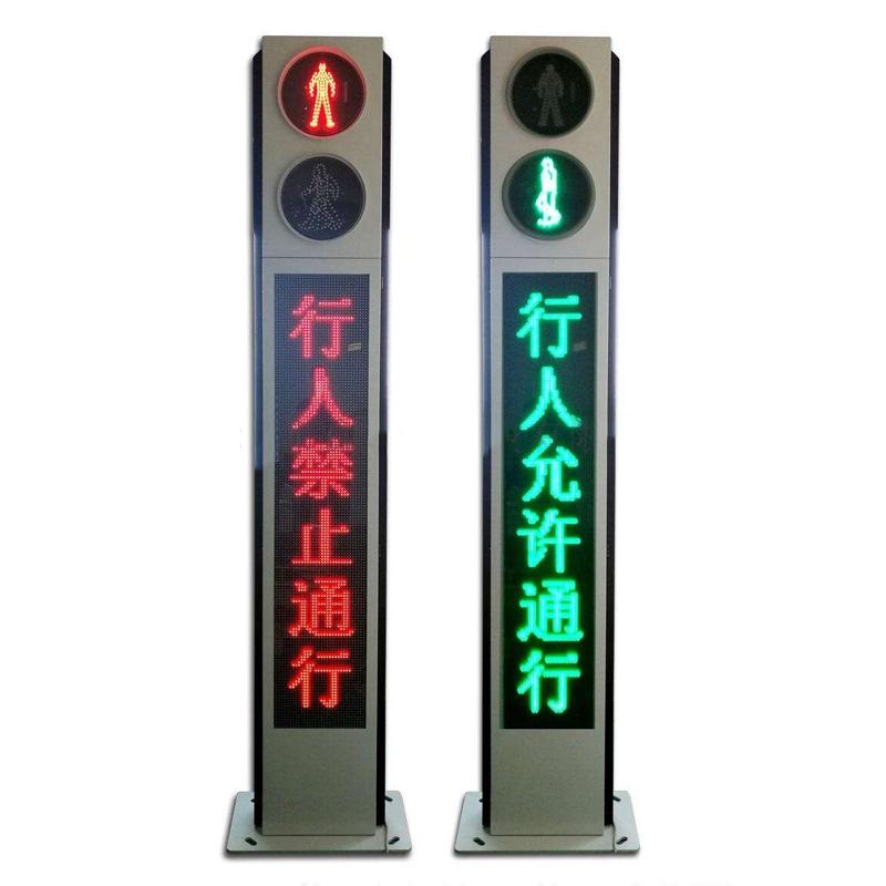 led高清電子屏
