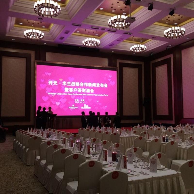 酒店led彩色電子屏